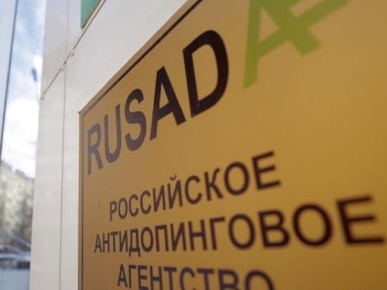 Новое руководство РУСАДА решило закрывать громкое допинговое дело