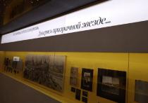 В доме Любощинских-Вернадских открылась выставка «Живите так, как вас ведёт звезда…», посвящённая Сергею Есенину