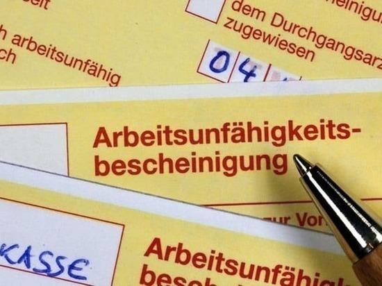 Германия: Возможность выдавать больничный по телефону будет вводиться регионально