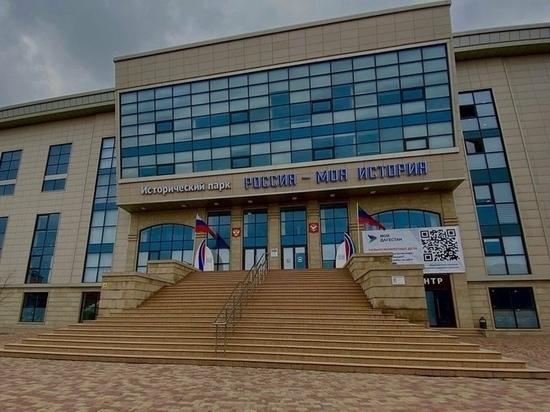 В Дагестане медработники бесплатно будут посещать музей