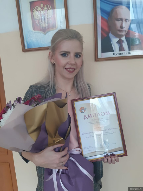 Педагог псковской школы №2 стала «Учителем года» на областном уровне