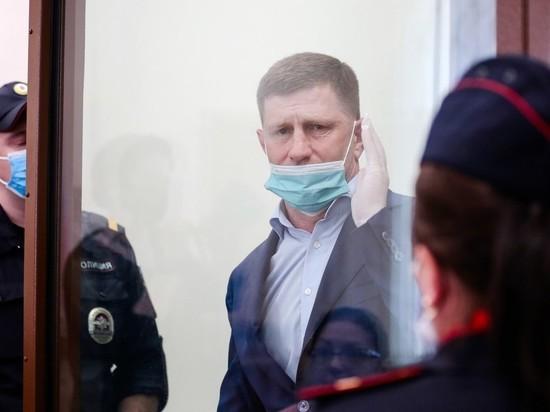 Экс-губернатору Фургалу продлили арест