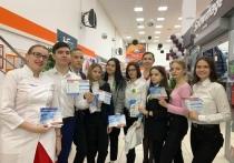 Ямальский центр медпрофилактики победил на всероссийском конкурсе