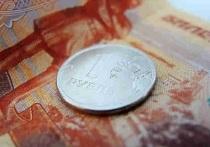 Эксперты оценили решение Банка России сохранить ее на уровне 4,25%