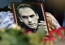 СК возбудил уголовное дело о мошенничестве с имуществом Баталова
