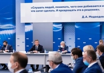 Николай Воробьёв: Впереди – новый электоральный цикл и большая работа