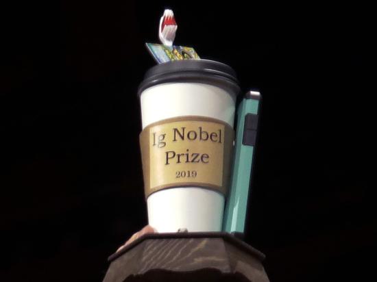 Юбилейная тридцатая церемония вручения Шнобелевской премии прошла вне стен Гарварда
