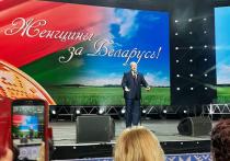 17 сентября в Минске состоялся концерт в поддержку Александра Лукашенко