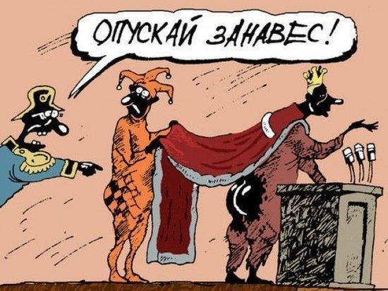 Политолог рассказал, какой из губернаторов влияет на ситуацию в Курской области