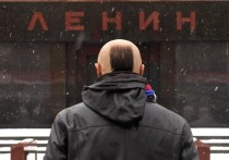 Жириновский предложил кремировать Ленина