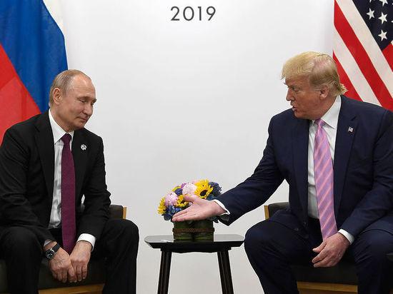 Трамп рассказал о критике за то, что он «ладит с Путиным»