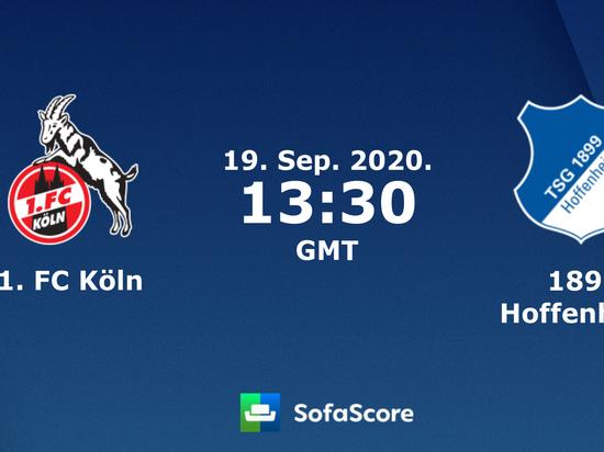 Германия: Сегодня матч Бундеслиги между 1.FC Cologne и TSG Hoffenheim состоится без болельщиков