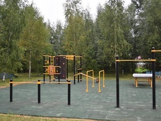 В Тверской области открыли новую спортивную площадку