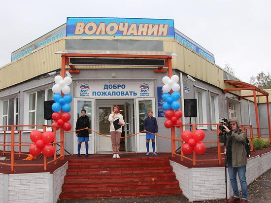 В Тверской области отремонтировали оздоровительный комплекс