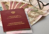 По мере приближения даты 1 октября - Дня пожилого человека – в России активизируются слухи о «вертолетной» выплате всем пенсионером единовременного социального пособия