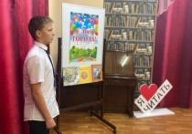 Конкурс чтецов патриотических произведений прошёл в Серпухове