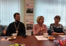 Юлия Купецкая, глава городского округа Серпухов провела встречу с матерями воинов, погибших в локальных конфликтах.