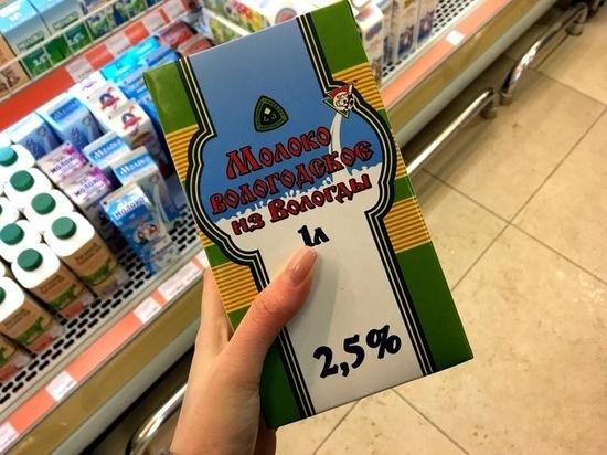 Сделать напиток не только вкусным, но и полезным поможет молоко от УОМЗ им. Н.В. Верещагина