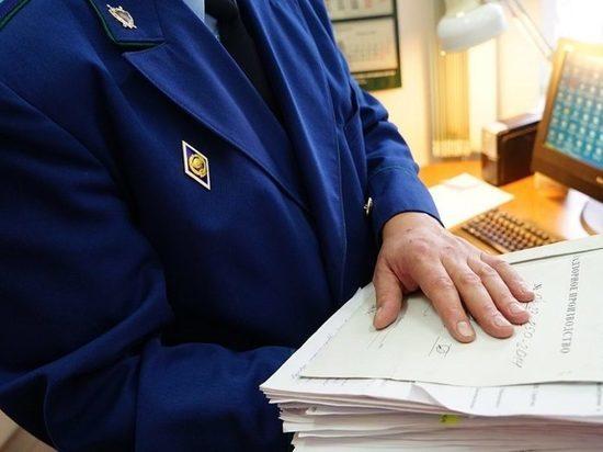 В Ивановской области прокуратура добилась выплаты денег малоимущей семье