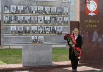 Марине Беловой, директору МКП «Водоканал-сервис» присвоено звание «Почётный гражданин Серпухова»