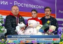 В Сызрани состоялись короткие программы у женщин. Победу, ожидаемо, одержала Анна Щербакова, которая осталась без конкуренток на этих соревнованиях. «МК-Спорт» расскажет и покажет, как это случилось.