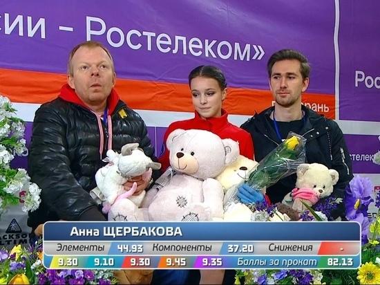 Придраться не к чему: Щербакова выиграла короткую программу в Сызрани