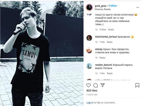 Сын Тарзана прокомментировал скандальные признания отца