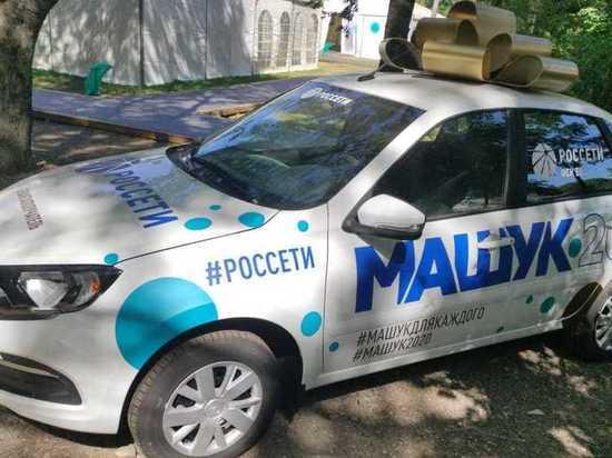 Автомобиль на форуме «Машук» достался участнице из Кабардино-Балкарии