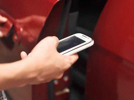 Жительница Тверской области потеряла телефон в такси