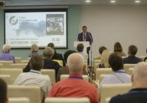 В Сочи проходит XXIV форум для журналистов «Вся Россия-2020»