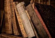 В Румынии нашли похищенные книжные раритеты