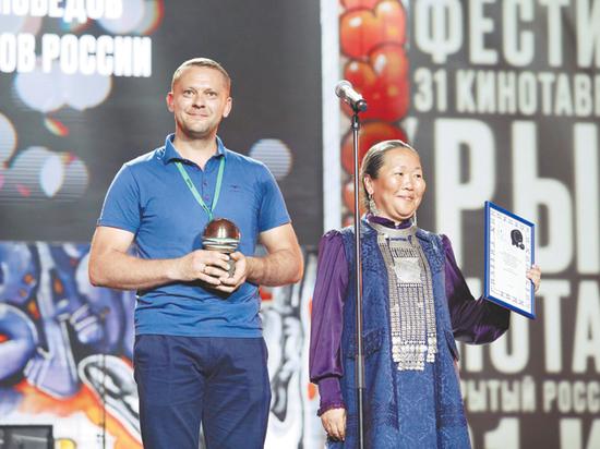 Картина педагога из Якутии победила на главном кинофестивале страны
