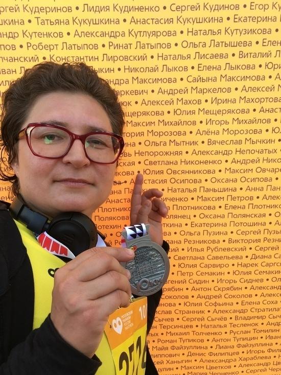 Главный редактор РИА «Верхневолжье» пробежала Московский марафон