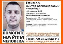 В Муравленко ищут пропавшего месяц назад мужчину