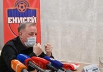 Из огня да в полымя: «Краснодар» перенесёт матч с «Енисеем»