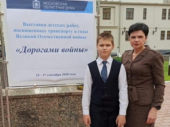 Рисунок юного серпуховича высоко оценили в Московской областной Думе