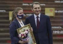 В конкурсе «Моя страна – моя Россия» победила волгоградка