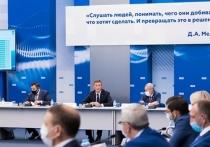 «Единая Россия» в РФ получила две трети мандатов на выборах