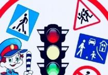 На Ямале стартовала посвященная безопасности детей на дорогах неделя