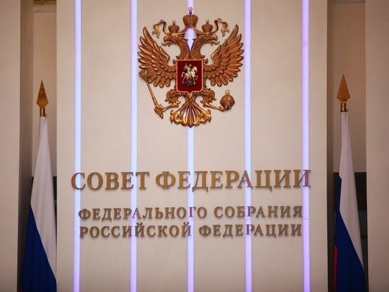 Первый вице-спикер Совета Федерации Фёдоров покинет свой пост