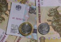 Правительство завершает подготовку проекта бюджета на ближайшую трехлетку