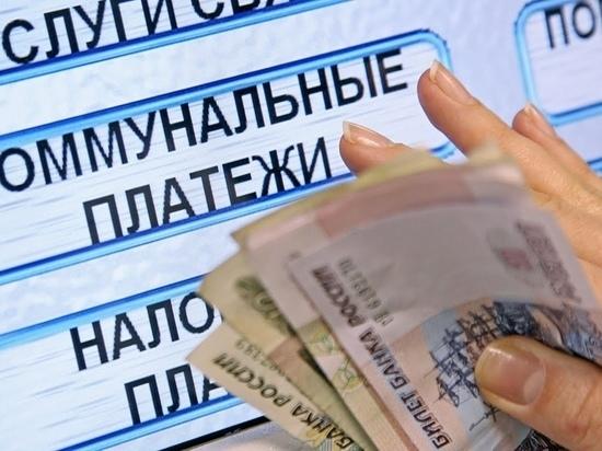 Жители Хакасии смогут отсрочить коммунальные платежи до конца года