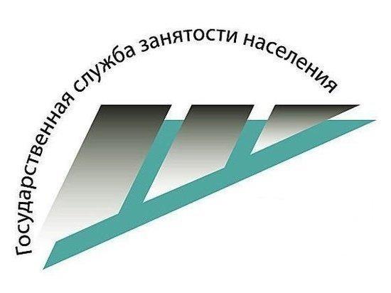 3а 8 месяцев в Ивановской области стало в 8 раз больше безработных
