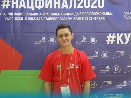 Изобретатель из Ставрополья лидировал в чемпионате WorldSkills Russia
