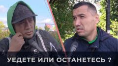 Мигранты из Киргизии поделились планами после открытия границы: останемся работать