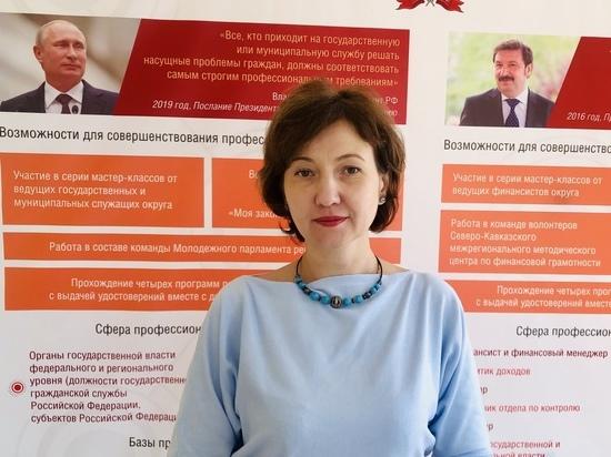 «Машук» формирует у молодежи Кавказа навыки современного профессионала