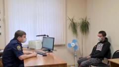 СК показал видео с обвиняемым в попытке убийства рязанской семьи