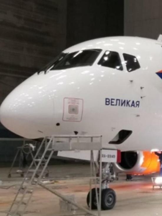 Авиакомпания назвала новый самолет в честь псковской реки