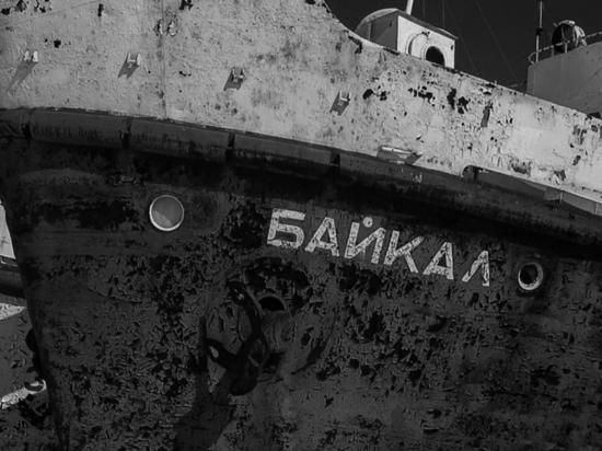 Жители Иркутска сообщают о землетрясении, произошедшем в городе в ночь на вторник по местному времени