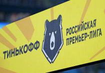 «Зенит» и «Спартак» возглавили таблицу РПЛ после 8-го тура